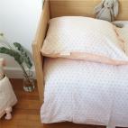 Housse de couette et taie d'oreiller Bindi Atelier